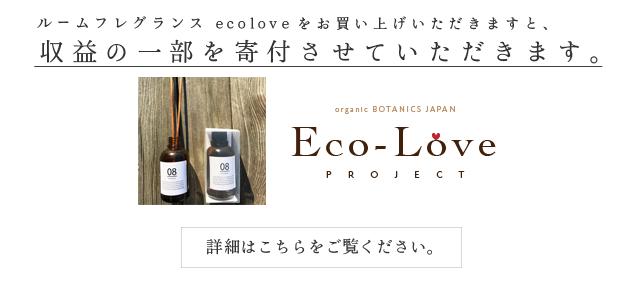 eco love